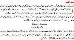 essay eid ul fitr urdu top dissertation hypothesis editor  eid poetry poems poetries quotations urdu poetry urdu poems