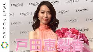 戸田恵梨香lancome日本初ミューズに起用この仕事をやっていて