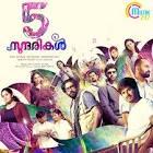 M. Krishnan Nair Anchu Sundariakal Movie