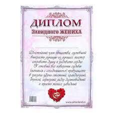Купить удостоверение частного охранника в тольятти ru Купить удостоверение частного охранника в тольятти v