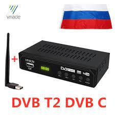 Rus DVB T2 TV Tuner TV kutusu DVB T2 dijital TV dvb c Wifi alıcısı DVBT2  DVB C Set üstü kutuları HEVC Satellite TV Receiver