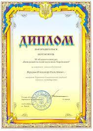 Купить диплом в Украине любого вуза продажа дипломов купить  Поэтому чтобы не выбрасывать свои деньги на ветер а вкладывать их в свое будущее покупая документы стоит выбирать правильных специалистов