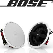 bose 791. bos vi791-series-ii virtually invisible 791 series ii 742897-0200 high- bose