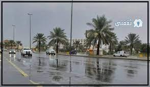 حالة الطقس في الرياض شهر ديسمبر