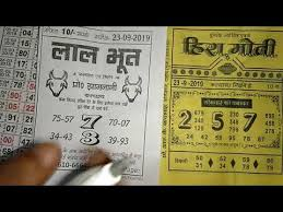 Hira Moti Satta Chart Videos Matching Kalyan Heera Moti Chart Full Month Ki Free