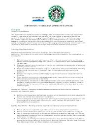 cover letter starbucks manager job description starbucks coffee cover letter starbucks barista resume description job and template cover letter samplestarbucks manager job description extra