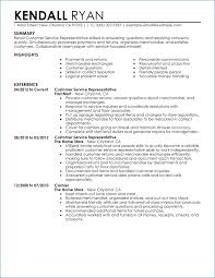 Retail Resume Template Resume Example