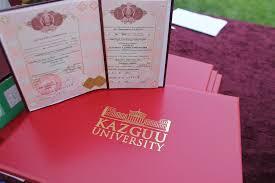 Выпускникам вузов Казахстана начали выдавать первые дипломы  Выпускникам вузов Казахстана начали выдавать первые дипломы собственного образца ФОТО