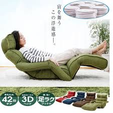 living room furniture chaise lounge. Modern Folding Chaise Lounge Sofa Japanese Style Foldable Single Bed 4 Color Living Room Furniture