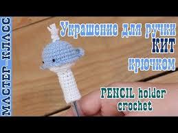 <b>Ручка KIT Accessories</b> F002101