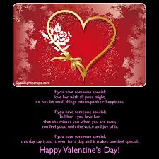 sappy valentine es esgram