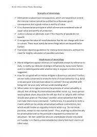 Examples Of Strengths Strengths And Weaknesses Mba Essay Examples Applydocoument Co