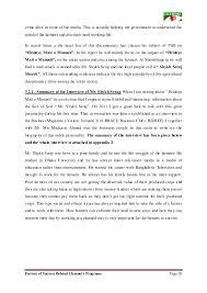 summary and response essay format mla format summary response  35
