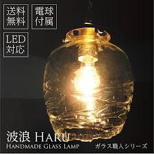 illumikko blown glass pendant lights led for blown glass retro blown glass lighting blown glass 6 tatami mat for glass artists blow glass antique blown
