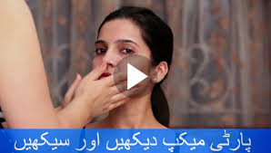 latest party makeup tutorial for indian s