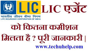 Clean Lic Agent Commission Chart 2019 Pdf Official Website