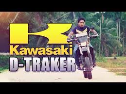 kawasaki d tracker motorcycle review