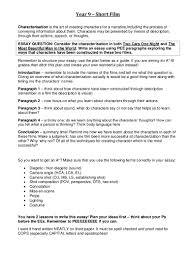 essay topics for lord of the flies tale of two cities essay topics  an essay on character lord of the flies essay topics essays lord of the flies character