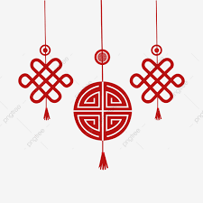 Chinese Hanging Ornament Chinese Lantern Year Png And Vector With