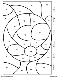 Printable color by number coloring pages. Color By Number Cat Myteachingstation Com