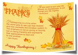 Thanksgiving Quotes Inspirational 40 Wonderful Quotesthanksgiving24jpg Photo This Photo Was Uploaded By