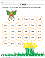 The vowels are dotted in as the focus here is identifying the beginning and ending sounds. Cvc Words Worksheets