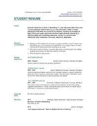 College Students Resume Samples Musiccityspiritsandcocktail Com