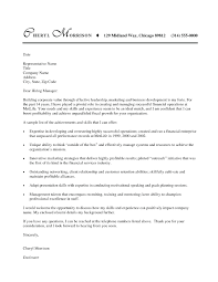 Hr Consultant Cover Letter Sample Best Of Dear Hiring Manager