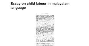 essay on child labour in malayalam language google docs
