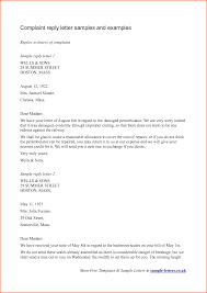 Complaint Email Template Free Printable Shipping Labels Free