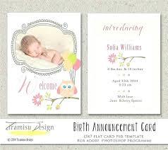 Template For Birth Announcement Free Birth Announcements Announcement Template Baby Cards