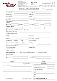 Car Accident Settlement Agreement Letter Beautiful Simple
