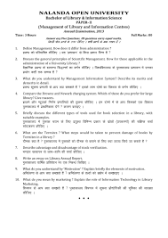 nalanda open university bachelor of library information science  nalanda open university bachelor of library information science paper ii 2013 question paper pdf