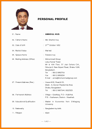 Resume Bio Example Resume Bio Example Inspirational Resume Cover Sheet Example 100 73