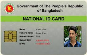 ✔ Fake Fiat Verification Car For Id Facebook Card The