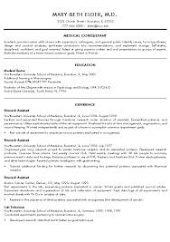 Medical School Resume Samples
