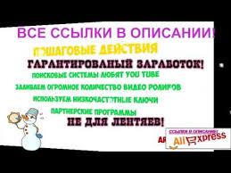 Зарабатываем деньги через интернет вместе картинки Продать  uniartic ru Дипломные работы на заказ