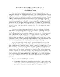 sample essay biography sample essay