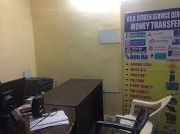 gallery citizen office. VSR Citizen Service Centre Photos, Chanda Nagar, Hyderabad - Aadhaar Card Agents Gallery Office