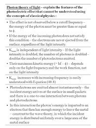 photon theory of light explain the features of the photoelectric effect that cannot be understood