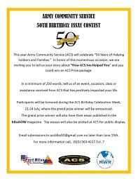 army community service th birthday essay contest texvet army community service 50th birthday essay contest