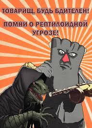 ЕС пока не планирует усиливать санкции против РФ, - Туск - Цензор.НЕТ 5250
