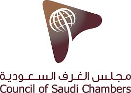 المجلس – اتحاد الغرف السعودية