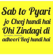 Beautiful Quotes In Punjabi Best of Pin By Sehejleen Kaur On Quotes Pinterest Punjabi Quotes Quotes