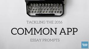 how to common application essay prompts study forth common application essay prompts 2016 2017