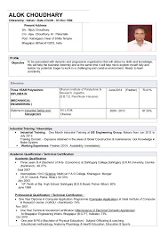 ALOK CHOUDHARY Citizenship : Indian  Date of birth : 03 Nov 1984 Present  Address S ...
