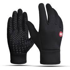 <b>Перчатки для бега</b>