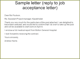 Job Offer Acceptance Employment Letter Salary Negotiation Of Email