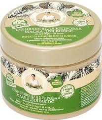 Рецепты бабушки Агафьи <b>маска для</b> волос восстановление и ...