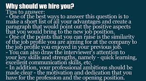 top accounting supervisor interview questions and answers